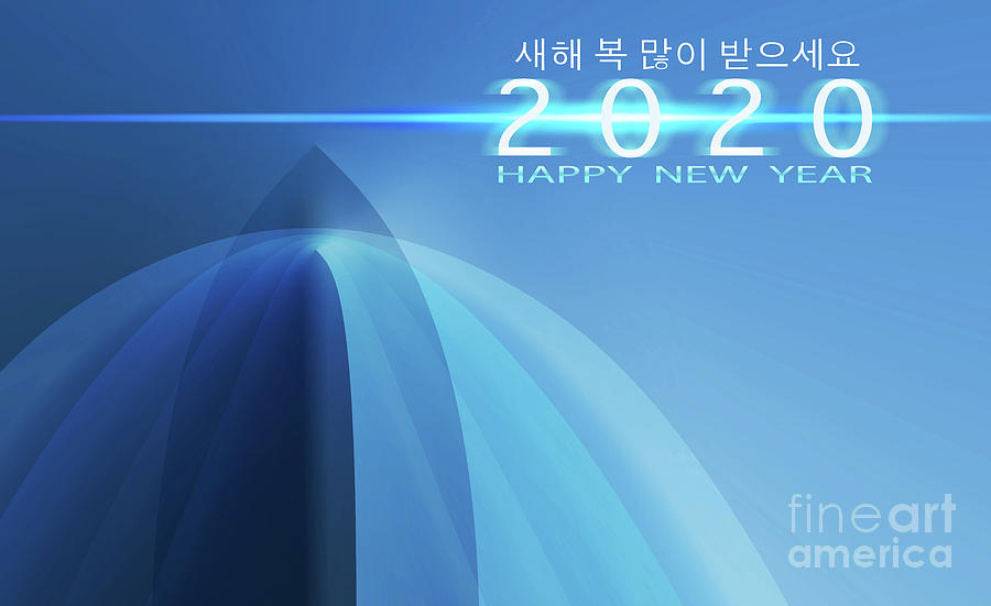 2020 new year ship business by ATIKETTA SANGASAENG