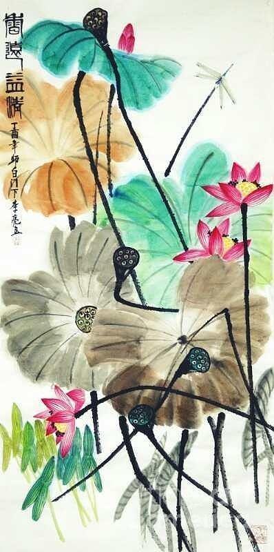 Chinese Artist by LI LIANG