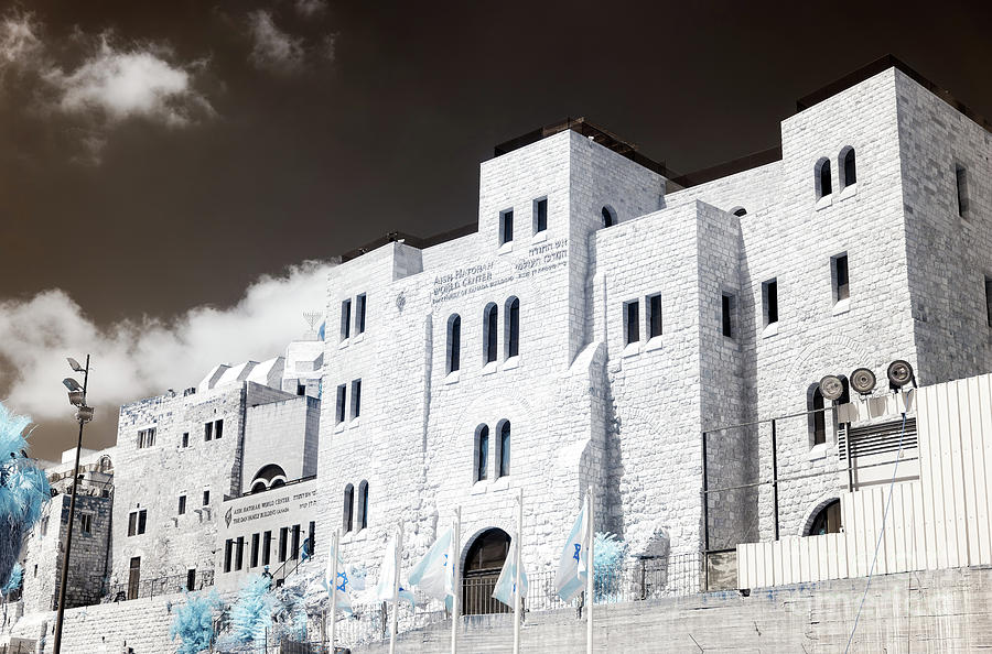 Aish HaTorah Building in Jerusalem Infrared by John Rizzuto