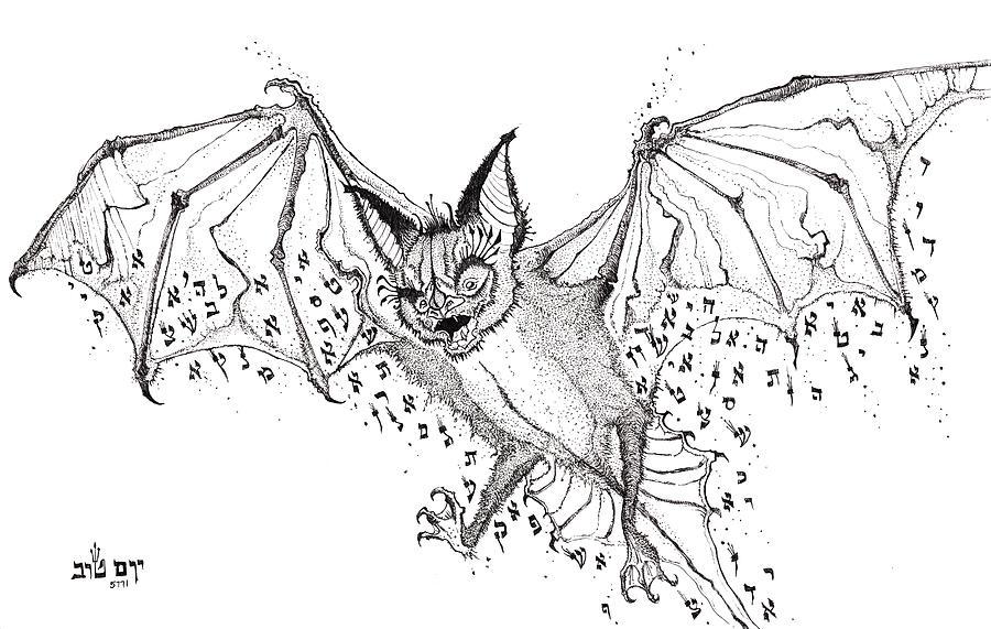 Alef Bat Gimel by Yom Tov Blumenthal