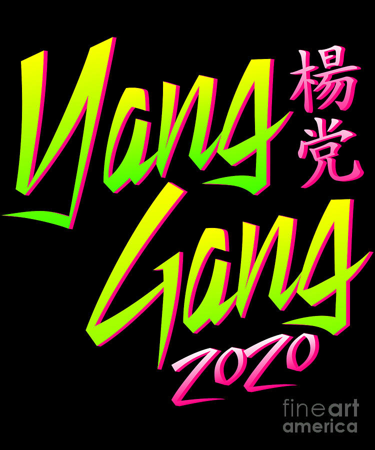 Andrew Yang 2020 Retro Yang Gang by Flippin Sweet Gear