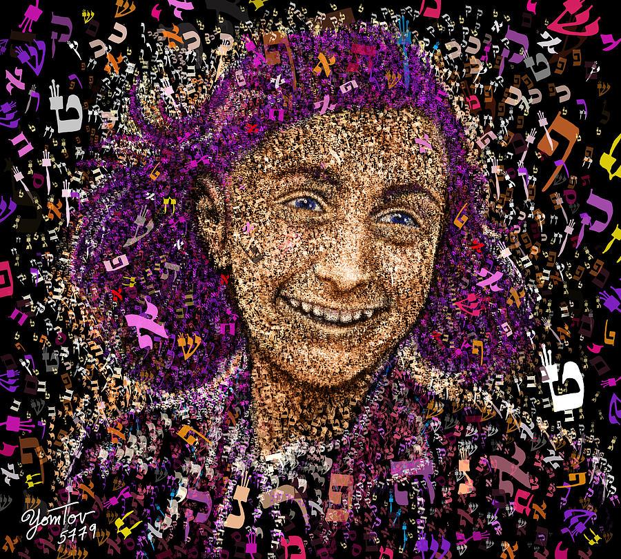 Anne Frank by Yom Tov Blumenthal