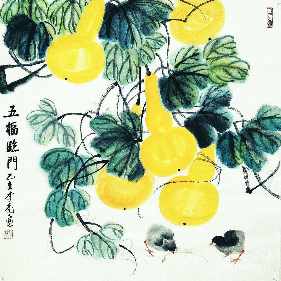 Approching Five Happiness by Li Liang
