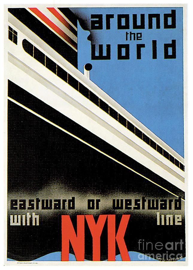 Around the World  by George Hemming