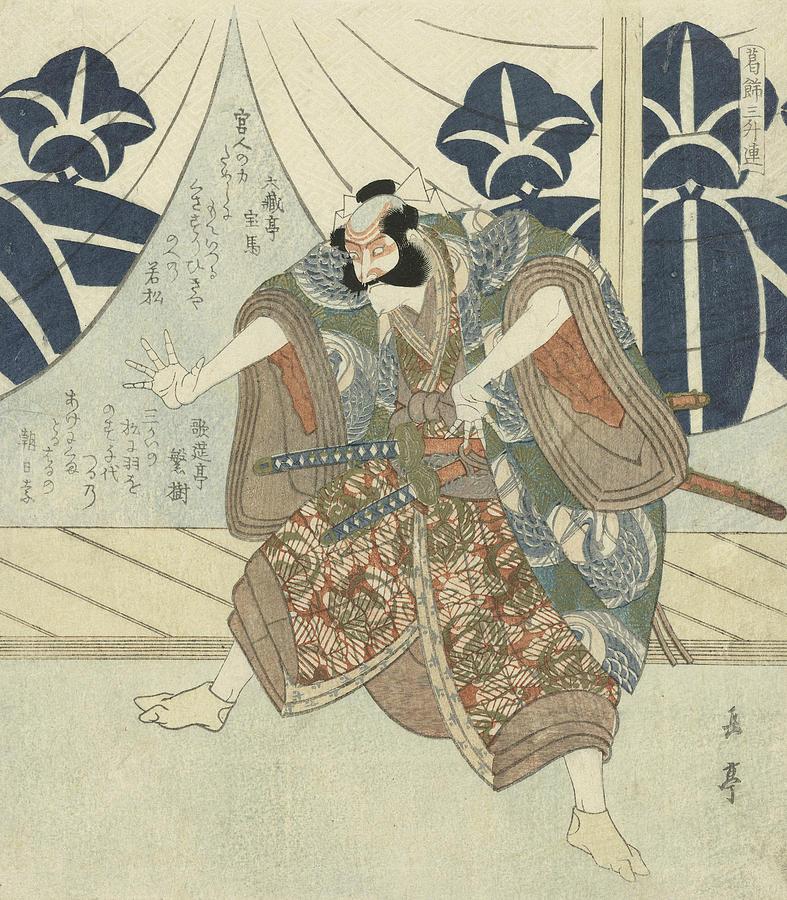 Asahina Saburo by Yashima Gakutei