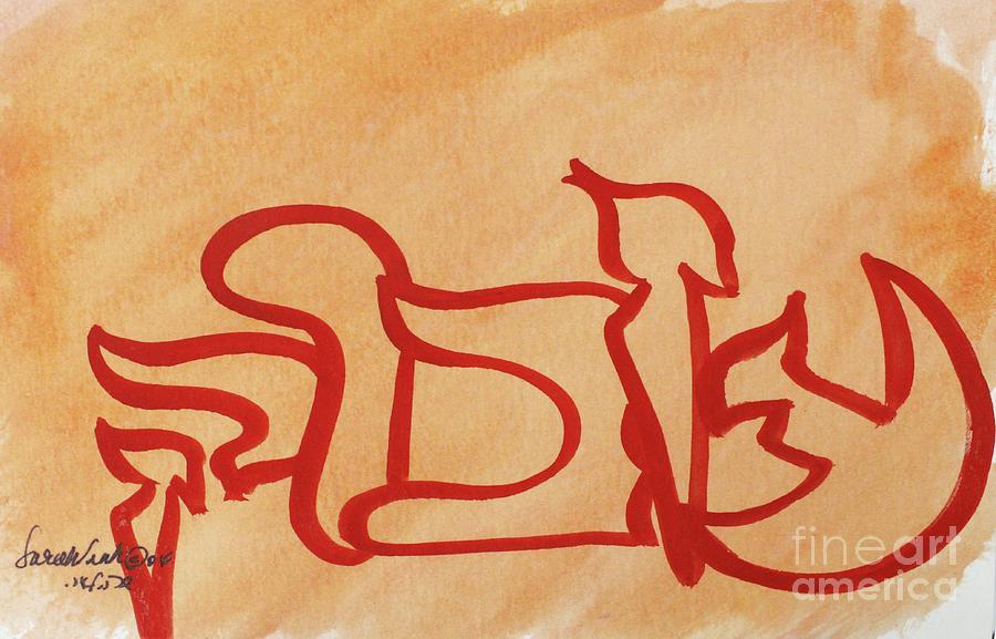 AZBUK  nm21-79 by HEBREWLETTERS SL