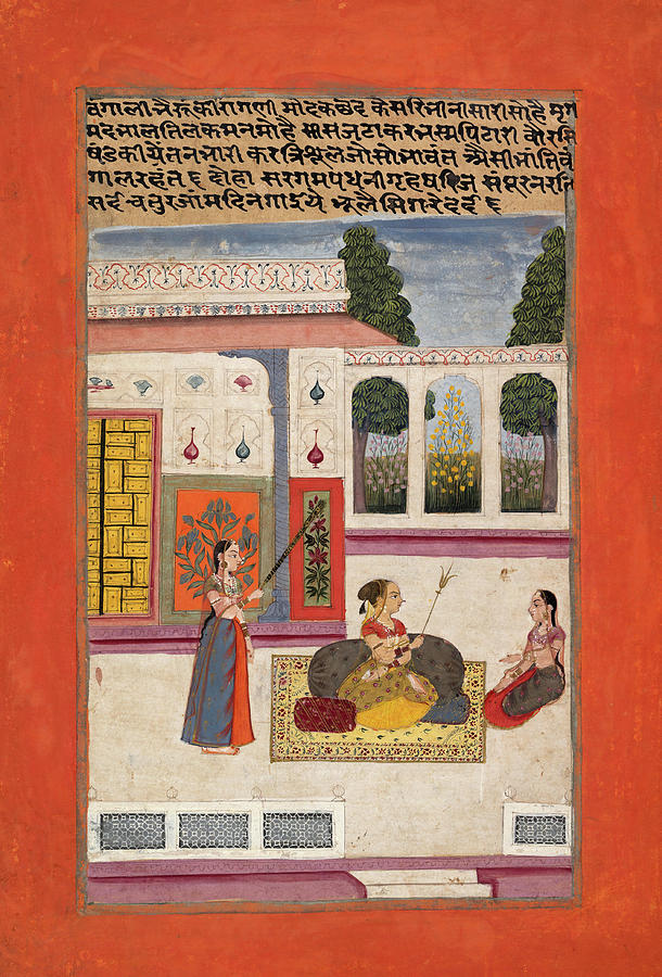 Bangali Ragini Folio from a ragamala series -Garland of Musical Modes-. by Album