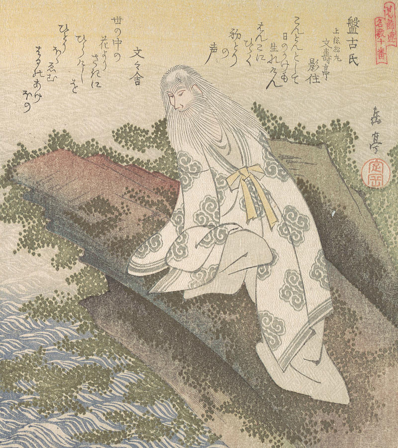 Banko, a Chinese Sage by Yashima Gakutei