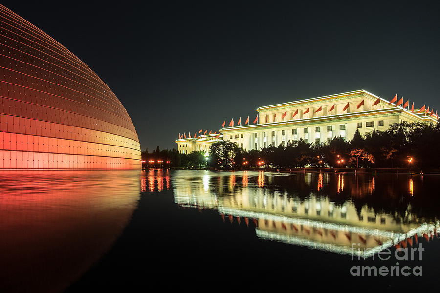 Beijing Art Center  by Iryna Liveoak