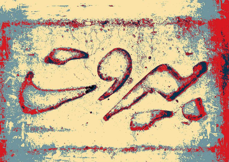 Beirut Arabic by Joe Dagher