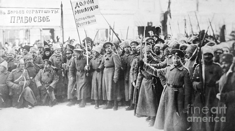 Bolshevik Honor Guard Photograph by Bettmann