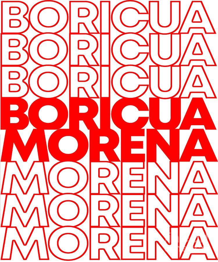 Boricua Morena Puerto Rican by Flippin Sweet Gear