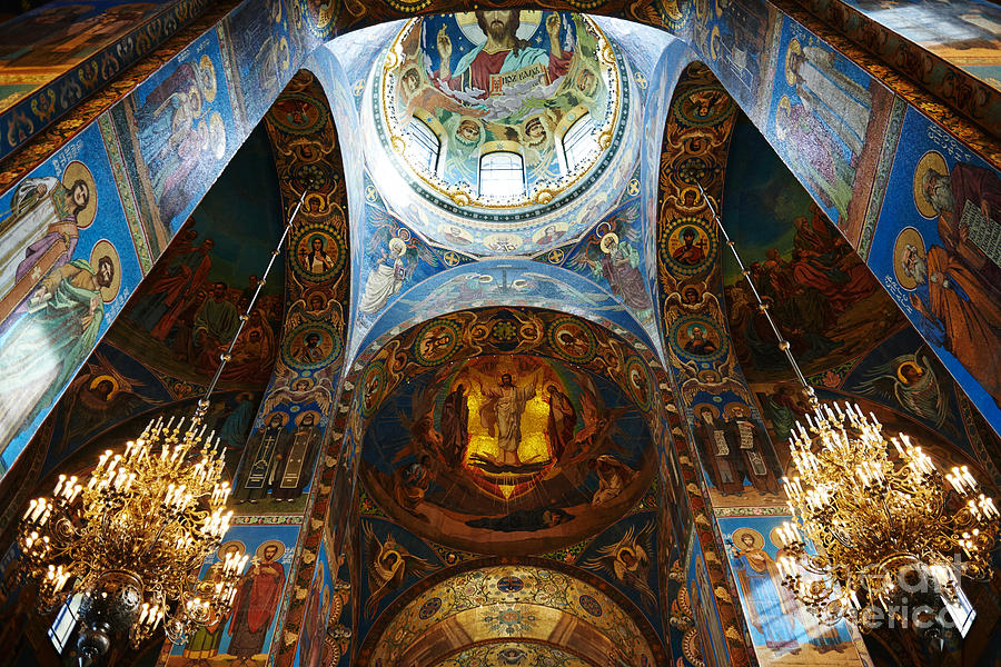 Christianity Photograph - Cathedral by Ivan kislitsin
