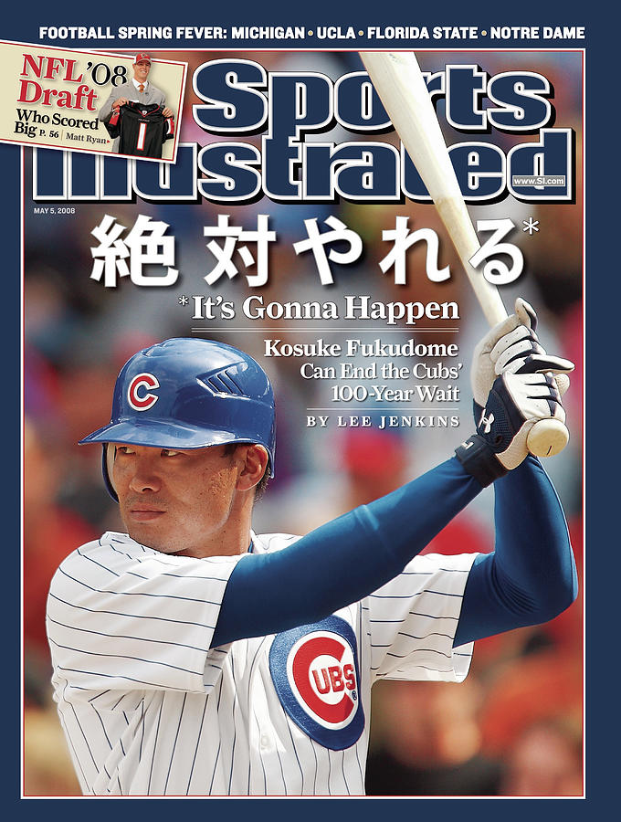 Chicago Cubs Kosuke Fukudome Sports Illustrated Cover Photograph by Sports Illustrated