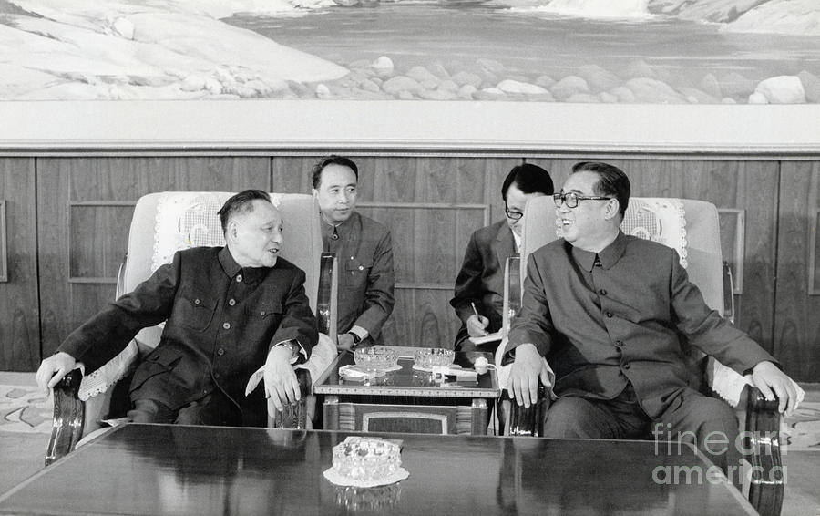 Chinese And Korean Leaders Photograph by Bettmann