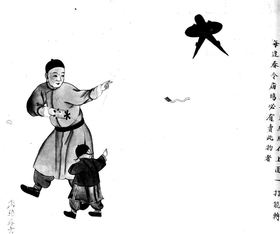 Chinese Kite Digital Art by Hulton Archive