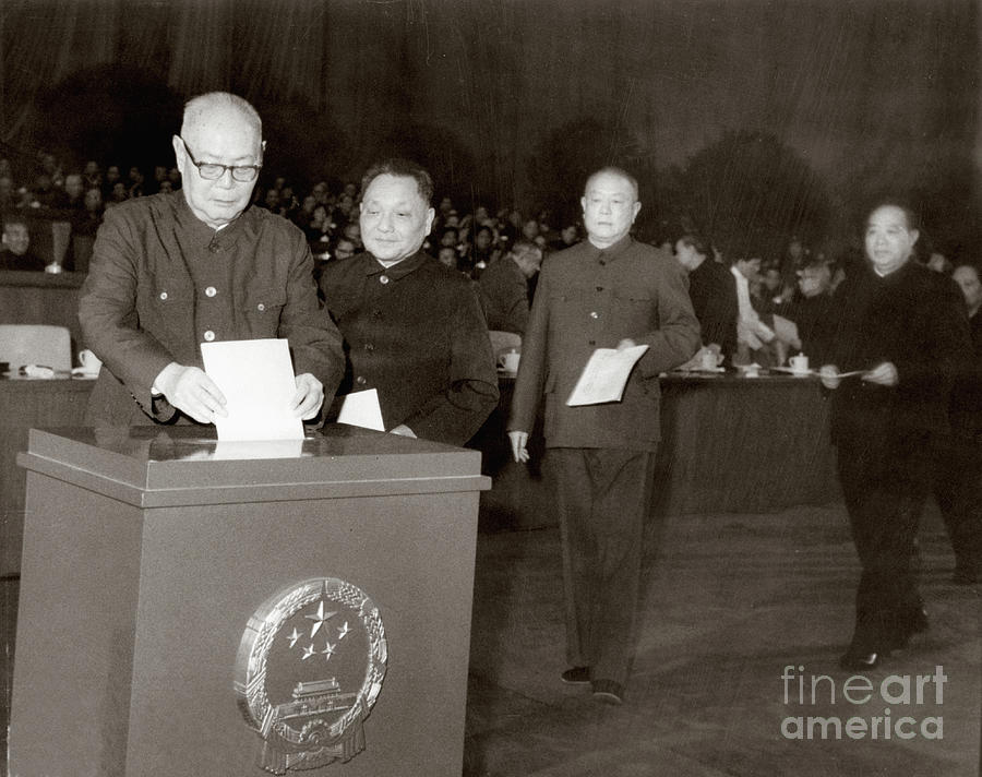 Chinese Leaders Casting Ballots Photograph by Bettmann