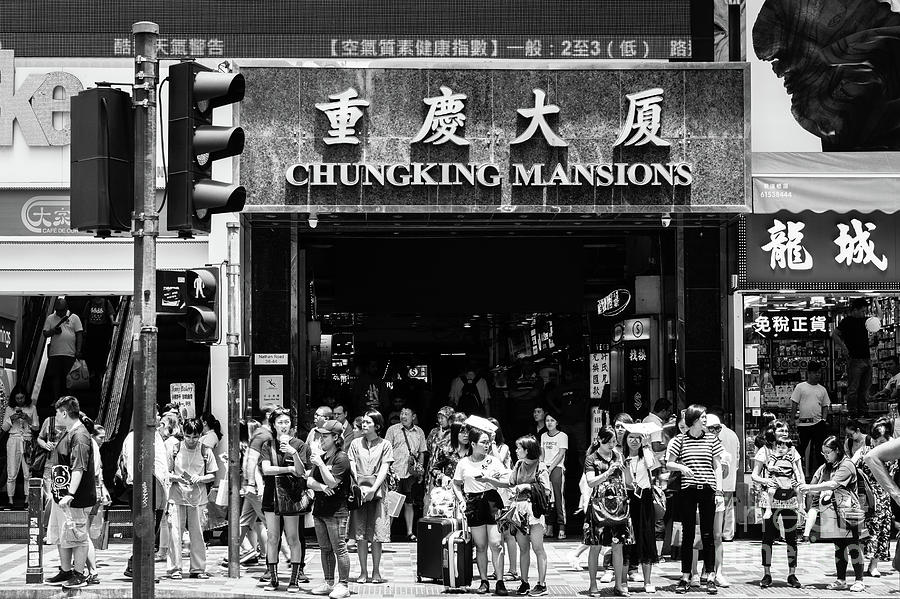 Chungking Mansions in Hong Kong by Didier Marti