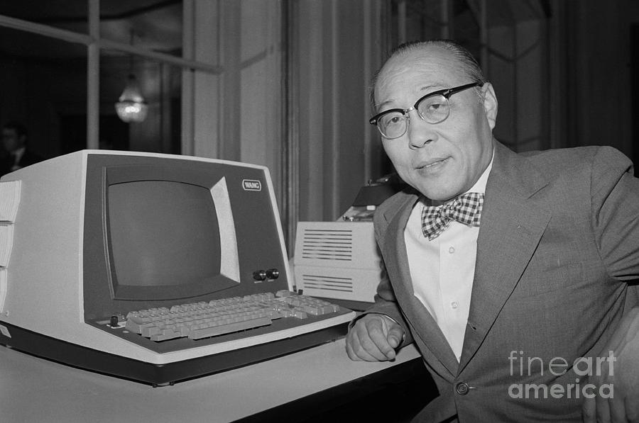 Computer Engineer An Wang Sitting Photograph by Bettmann