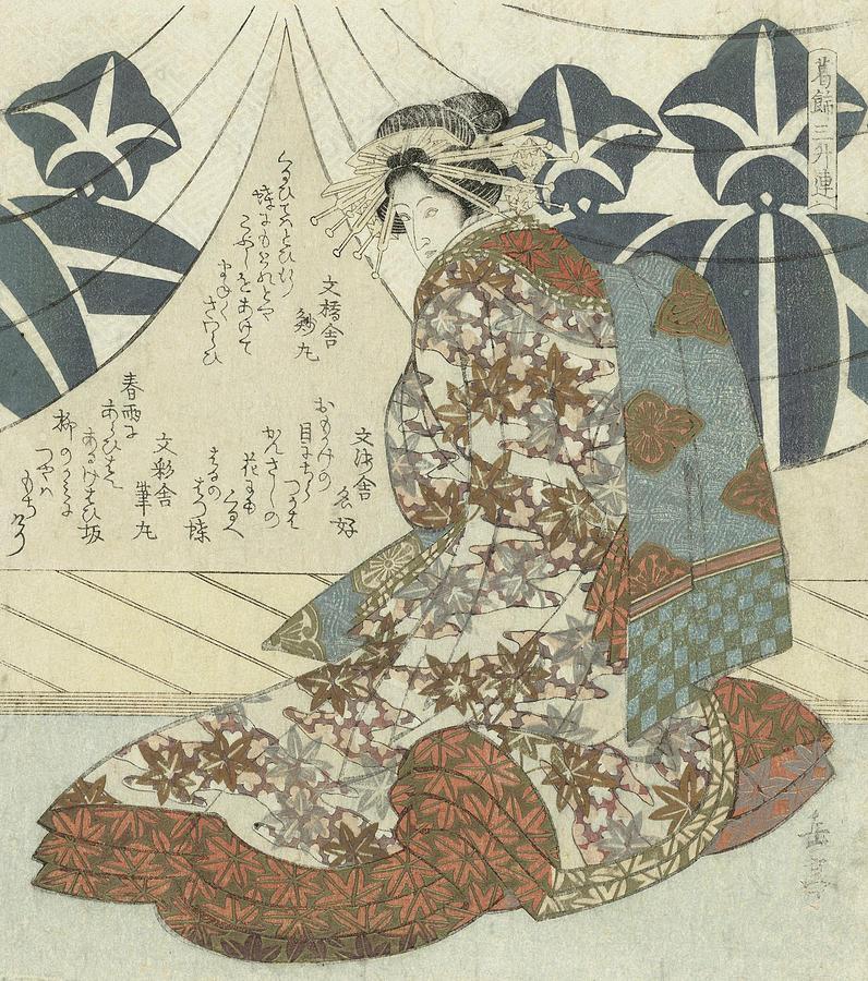 Courtesan Kewaizaka no Shosho by Yashima Gakutei