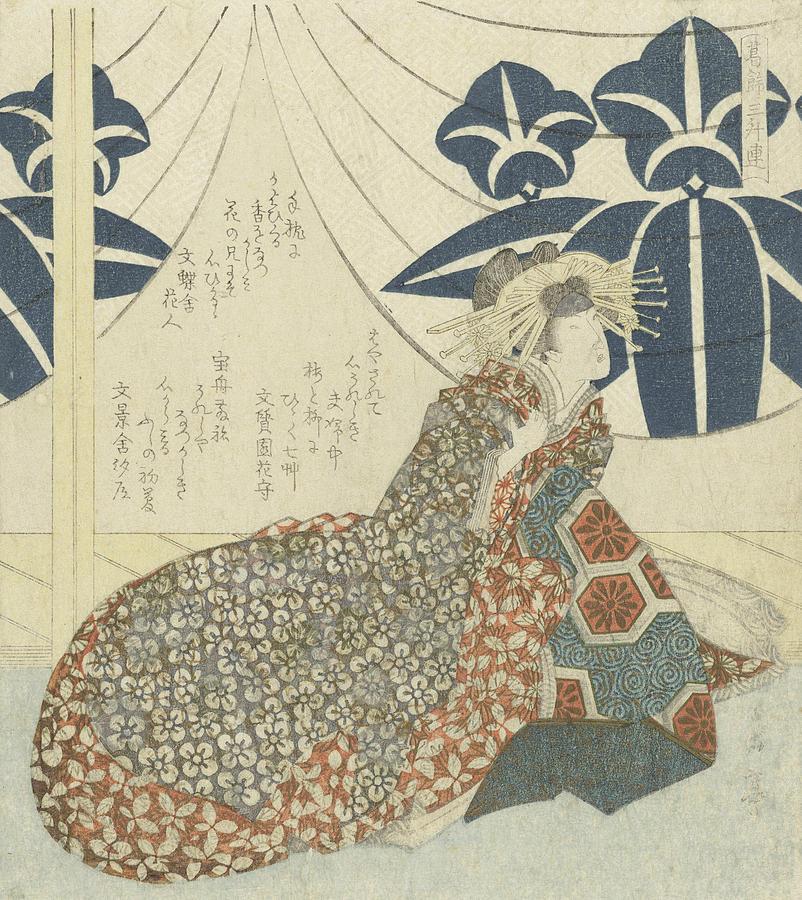 Courtisan Oiso no Tora by Yashima Gakutei