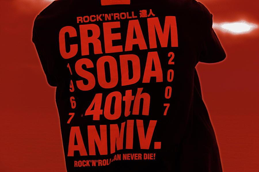 Cream Soda Photograph - Cream Soda T-Shirt by Marty Klar