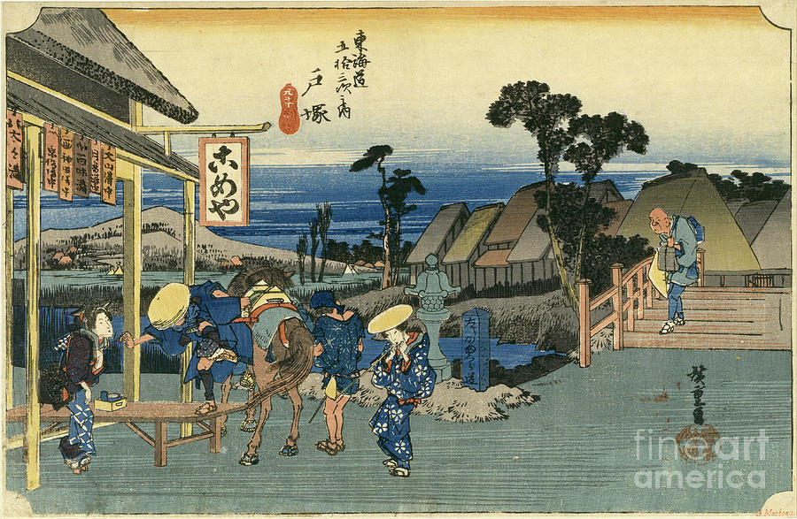 Crossing at Motomachi by Utagawa Hiroshige