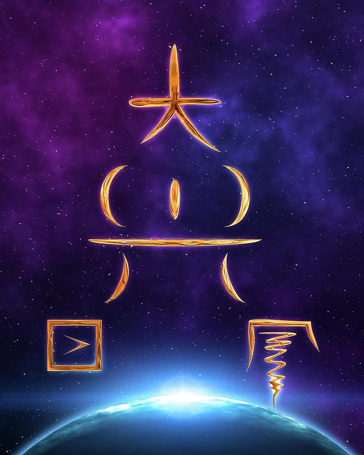 Energy Digital Art - Dai Ko Myo - Variation by Enrique Cordero