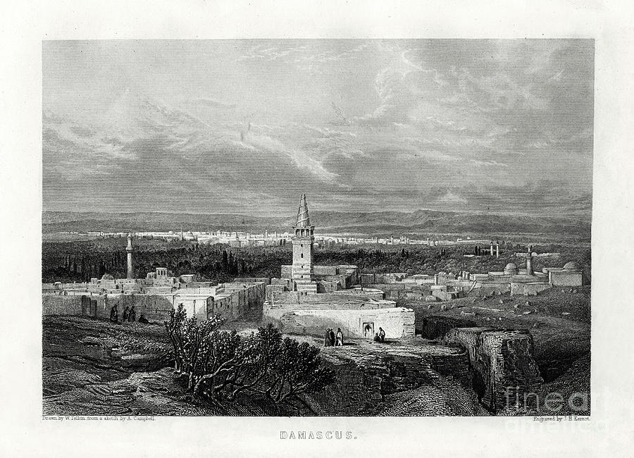 Damascus, Syria, 19th Century. Artist J Drawing by Print Collector