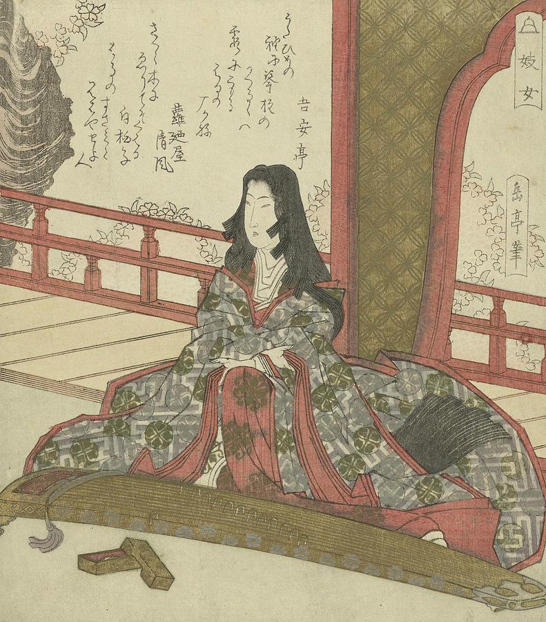 Dame Gijo by Yashima Gakutei