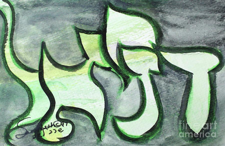 DANIEL nm1-40 by HEBREWLETTERS SL