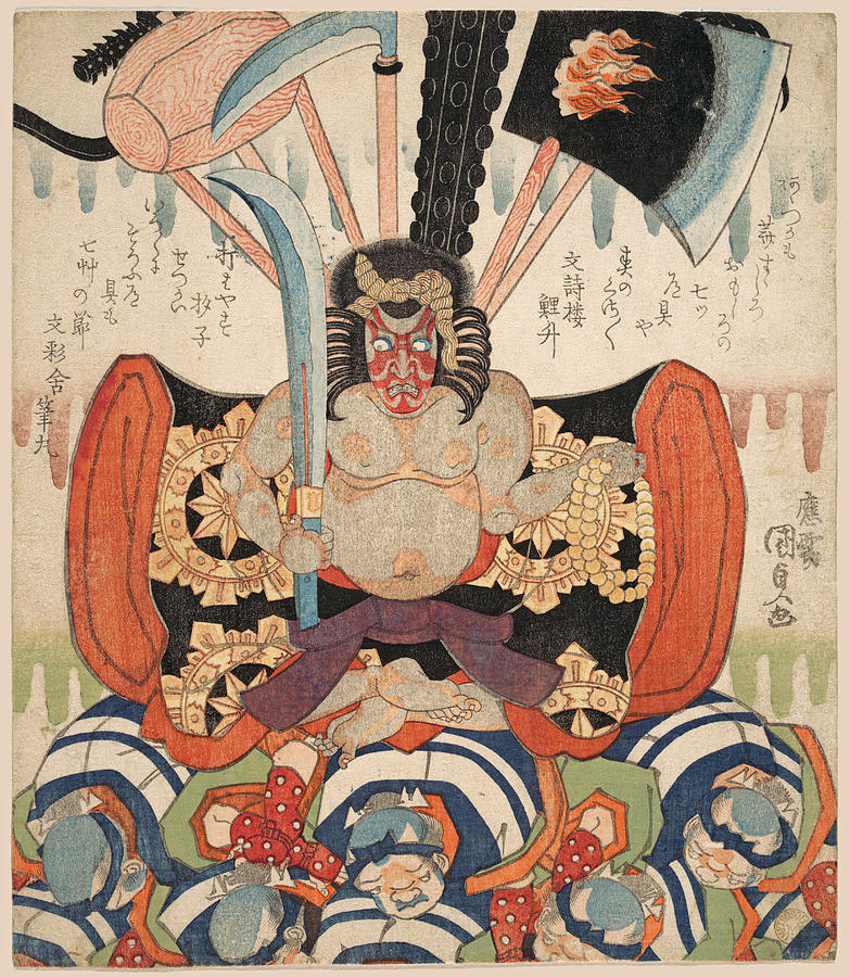 Danjuro VII's Benkei as Fudo Myoo by Utagawa Kunisada