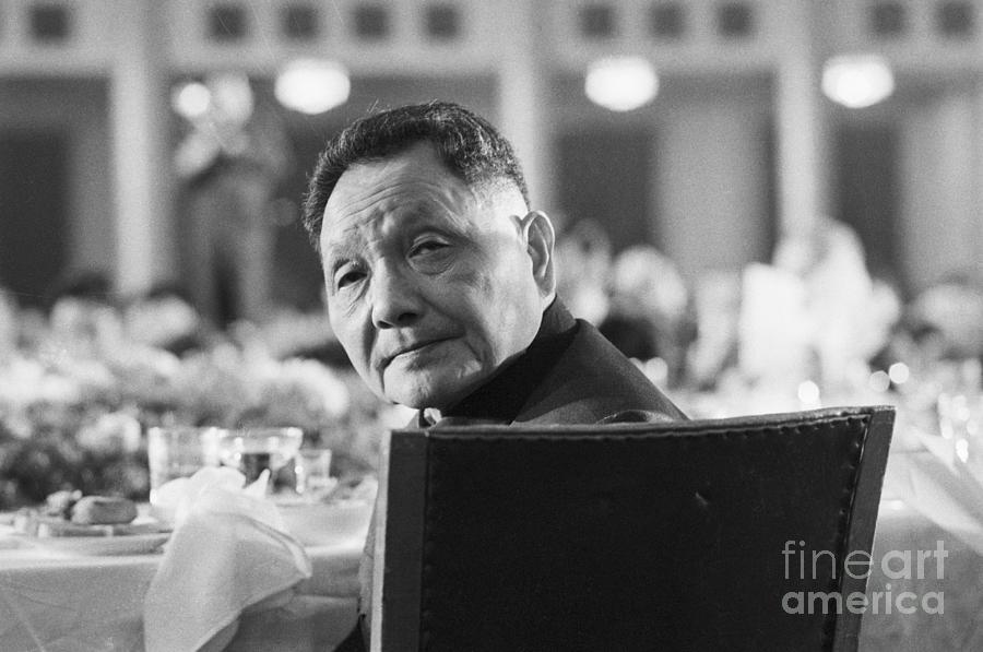 Deng Xiaoping Reinstated As Chairman Photograph by Bettmann