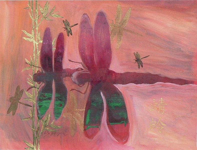 Dragonfly Dance by Edie Schneider