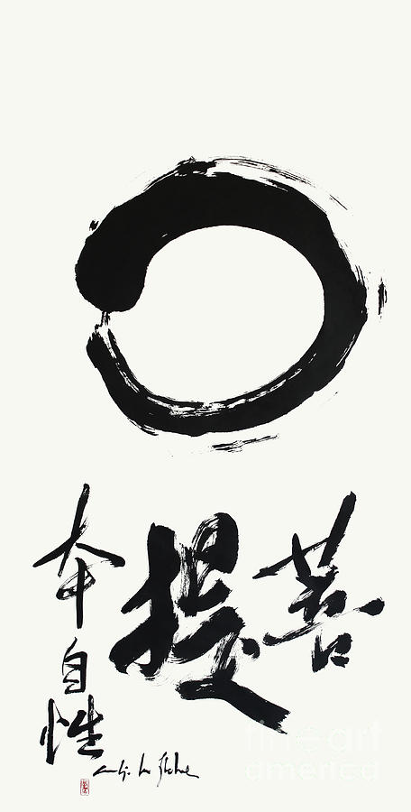 Zen Painting - Enso Calligraphy, Bodhi is our original, inherent nature by Nadja Van Ghelue
