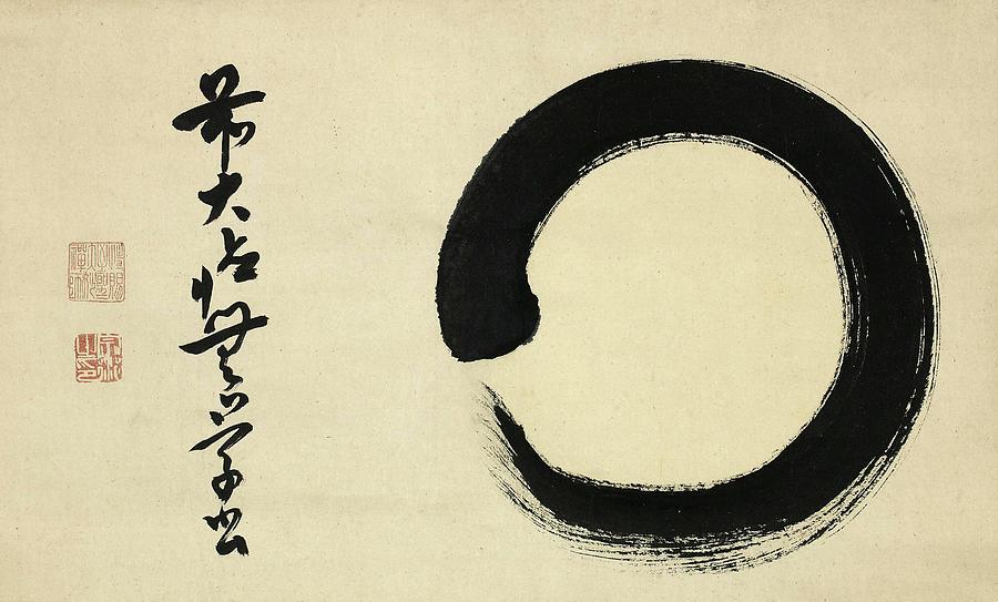Enso Painting - Enso by Soen Mugaku