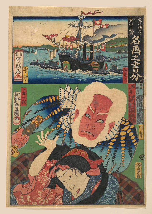 Fifty-Three Stations of the Tokaido. Inspired by Famous Pictures by Utagawa Kunisada