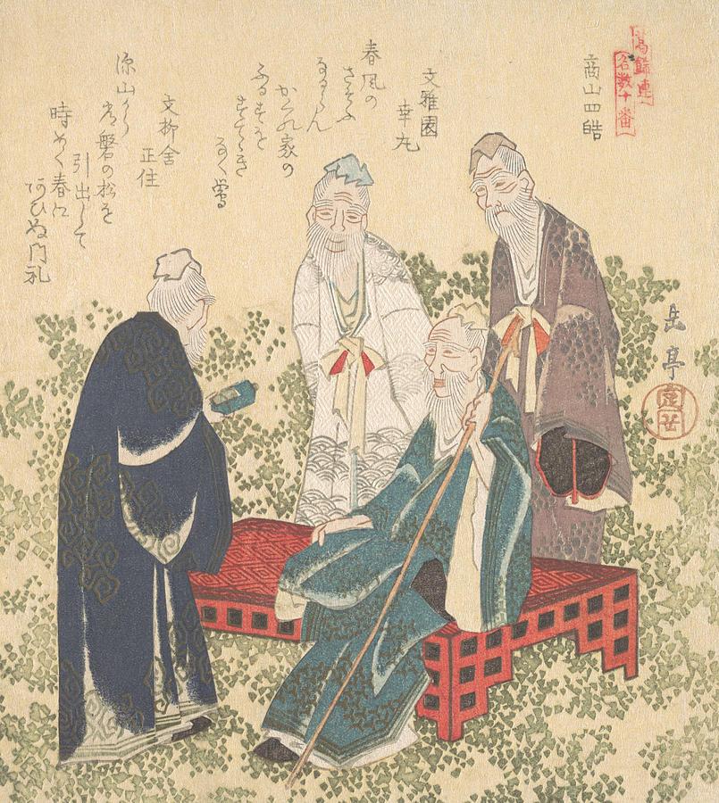 Four Hermits of Shozan by Yashima Gakutei