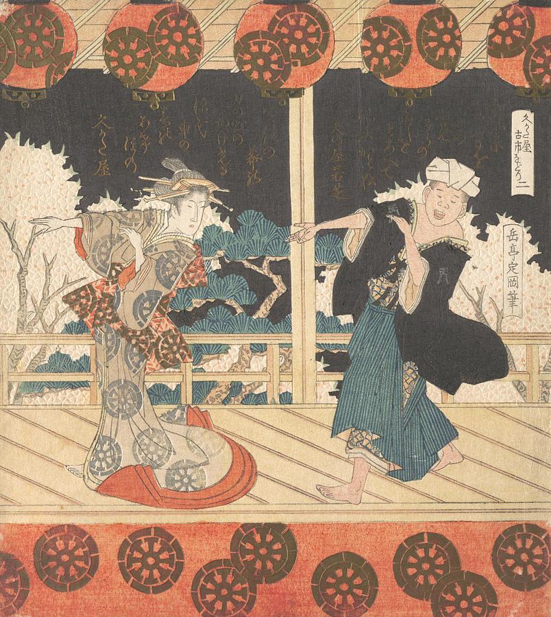 Furuichi Dance - Number 2 by Yashima Gakutei