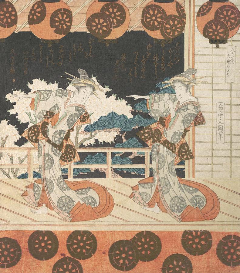 Furuichi Dance by Yashima Gakutei