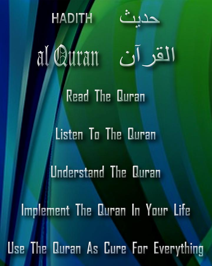 Hadith On Al Quran In English 1 by Musawwir Art Collections