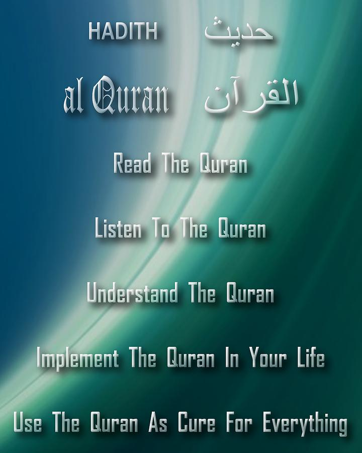 Hadith On Al Quran In English 2 by Musawwir Art Collections