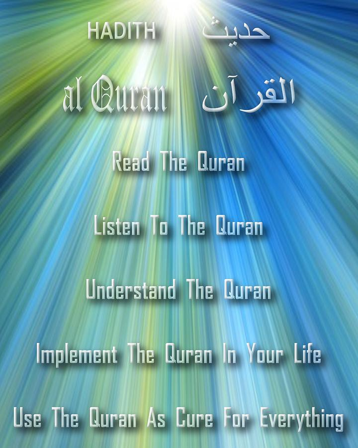 Hadith On Al Quran In English 3 by Musawwir Art Collections