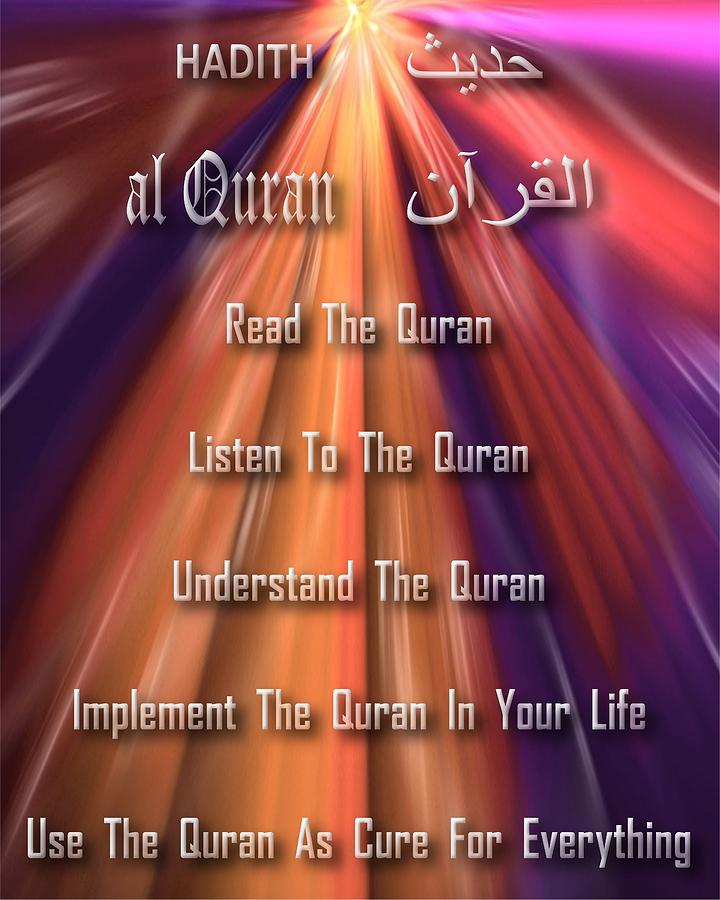 Hadith On Al Quran In English 4 by Musawwir Art Collections