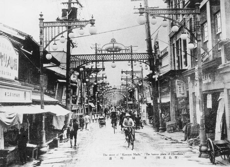 Hiroshima Street Photograph by Keystone