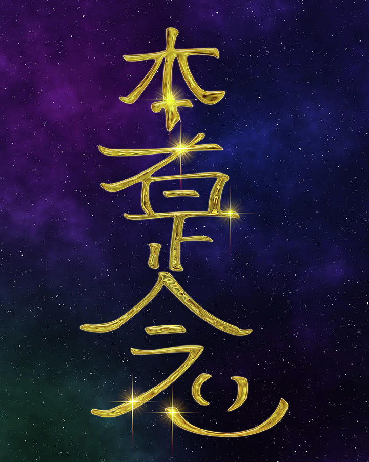 Buddhist Digital Art - Hon Sha Ze Sho Nen by Enrique Cordero