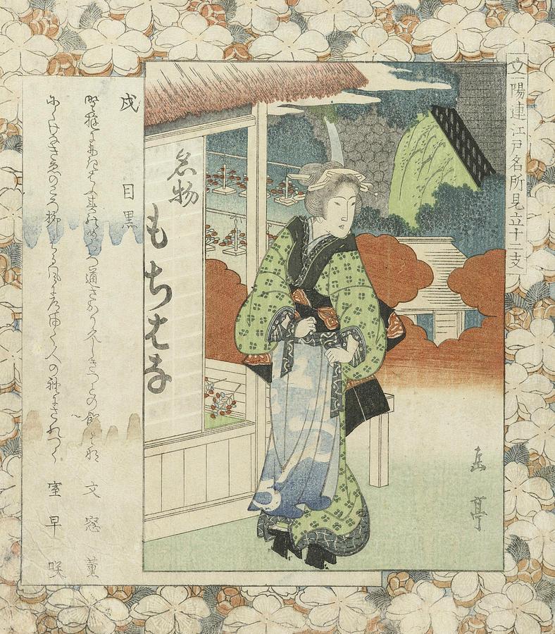 Hond - Meguro by Yashima Gakutei