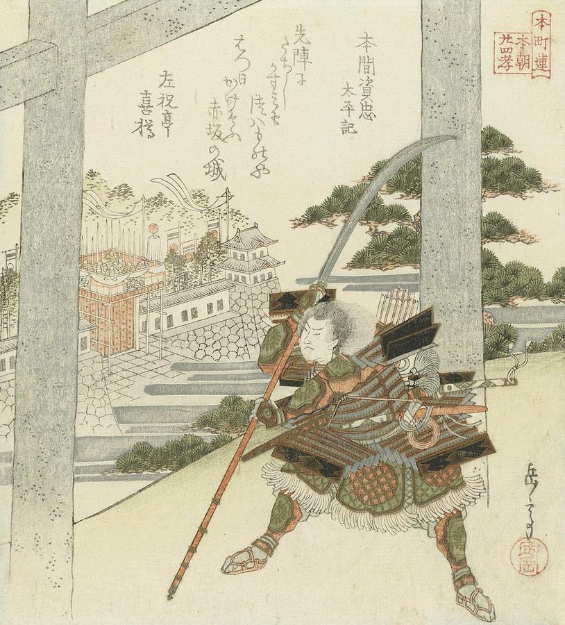 Honma Suketada by Yashima Gakutei