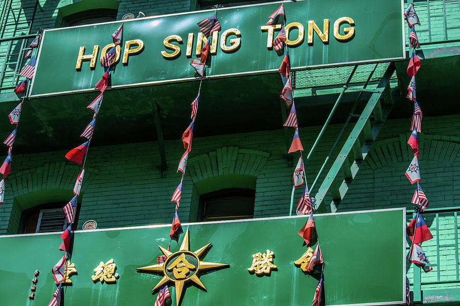 Hop Sing Tong by Mary Chris Hines