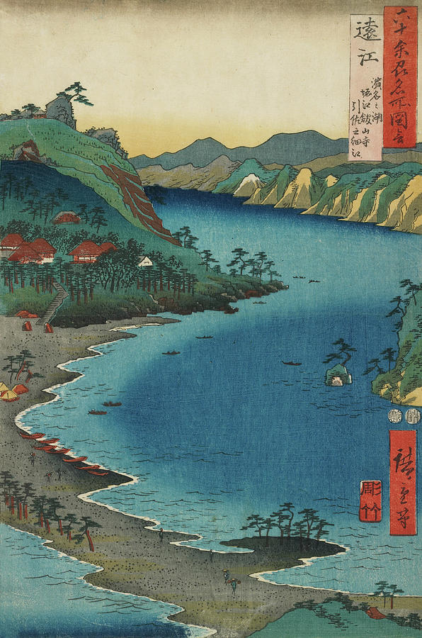 Utagawa Hiroshige Painting - Horie Kanzanji, 19th century by Utagawa Hiroshige